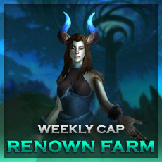 Buy Renown Farm Boost | Weekly Cap | WoW Armada
